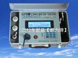 数控机床现场平衡仪