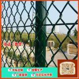 广东潮州网球场4米高定做,中山小区篮球场围网图片,报价