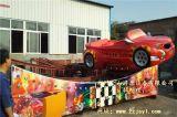极速飞车厂家直销  新型游乐设备欢乐飞车