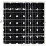 星太陽能電池板多晶矽 300w 光伏組件