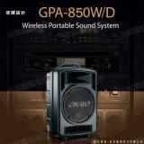 台湾OKAYO GPA-850专业无线扩音机