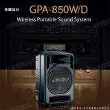 臺灣OKAYO GPA-850專業無線擴音機