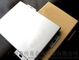 氟碳平面冲孔铝单板3毫米冲孔外墙板