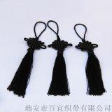 厂家自产自销 供应中国结 礼品包装饰品 服装辅料 优质定做