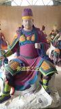 六十花甲子神像订做 彩绘玻璃钢佛像 树脂佛像批发60甲子