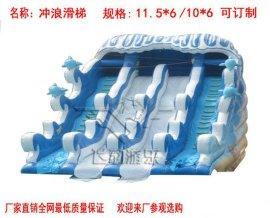 厂家直销2016新款水上充气滑梯水上乐园儿童水上充气滑梯玩具