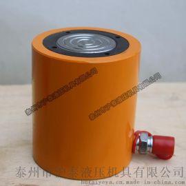 荐薄型 分离式 液压 千斤顶 液压缸 电动液压千斤顶
