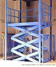 上海直销启运剪叉式大吨位升降机