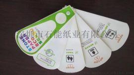 石塑纸 钙塑纸大量直销 防水防冻 撕不破 可做记事本