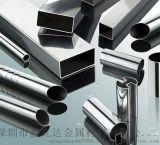 優質寶鋼304 301不鏽鋼方管、矩形管 規格型號齊全