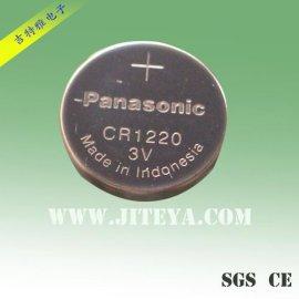 原装  松下CR1220纽扣电池 可加工焊脚