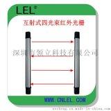 兩光束互射式紅外光柵探測器LG4-20 防盜報警設備 室內室外兩用