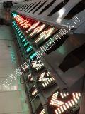 7.5米矩形直径400满屏LED道路交通红绿信号灯