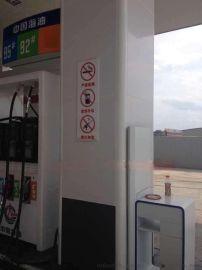 云南加油站包柱圆角-铝板-收边条【厂家供应商】