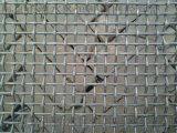 南京现货304不锈钢轧花网 热镀锌轧花网 矿筛网 编织网 白钢轧花网