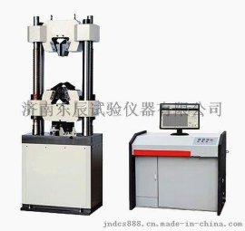 江西金属铸造件拉力试验机,南昌铸造金属拉力试验机,铸铁铸钢件惠拉力试验机,球墨铸铁拉力强度试验机