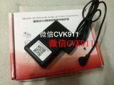 无线4G网络视频发射器远程发射器套装