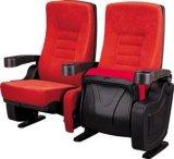 典創影院椅排椅院線椅電影院排椅 DC-7011