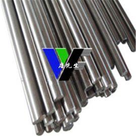 现货供应因科耐尔Inconel600圆钢