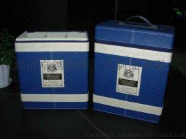 酒盒 皮盒包装 洋酒皮盒 皮盒包装