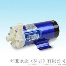 MP-20RM GFRPP材质 微型磁力泵 耐酸碱耐腐蚀泵 化工泵 泵浦厂家 深圳**泵