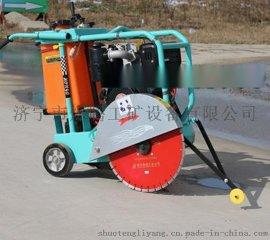 新品发布烁腾牌汽油路面切割机 手推式地面切缝机 沥青路面切割机