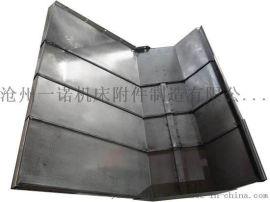 专业生产机床护板,专业生产机床防护罩,钢板护罩