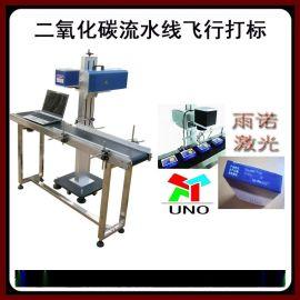 药盒/纸盒生产日期自动流水线飞行CO2/二氧化碳激光打标机/打码机