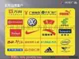 广州广告喷绘广告写真UV打印