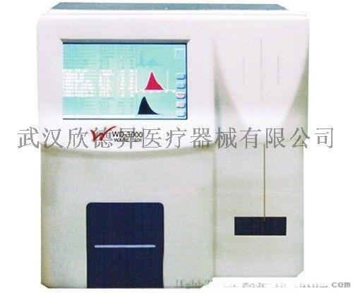 吉林維爾WD-3000血細胞分析儀