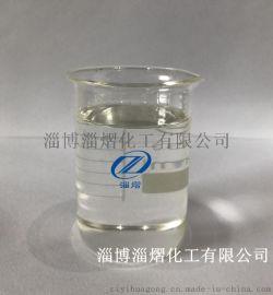 三聚甘油二异硬脂酸酯 生产厂家 质量稳定