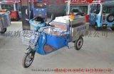 原装现货 不锈钢保洁车环卫保洁车