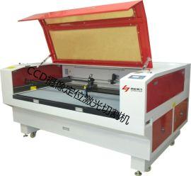 CCD非金属切割机,激光