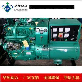 供应潍柴40kw柴油发电机组三相电四缸水冷柴油机全国联保