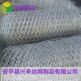 丝网六角网 河道专用石笼网 铅丝石笼网规格