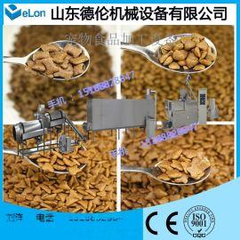 膨化宠物食品加工设备 双螺杆狗粮生产设备