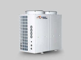 欧麦朗空气源热泵,提供恒温热水,供暖,供热水工程