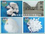 二水氯化鈣生產廠家