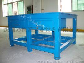 钢板工作台厂家飞模工作台复合板防静电工作台