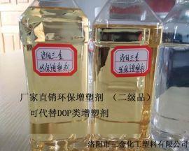 厂家直销 聚氨酯 环保增塑剂