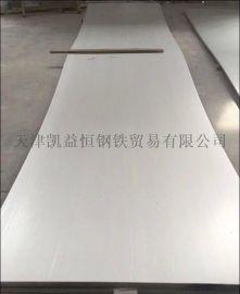 电厂用耐高温314不锈钢板天津现货销售13516131088