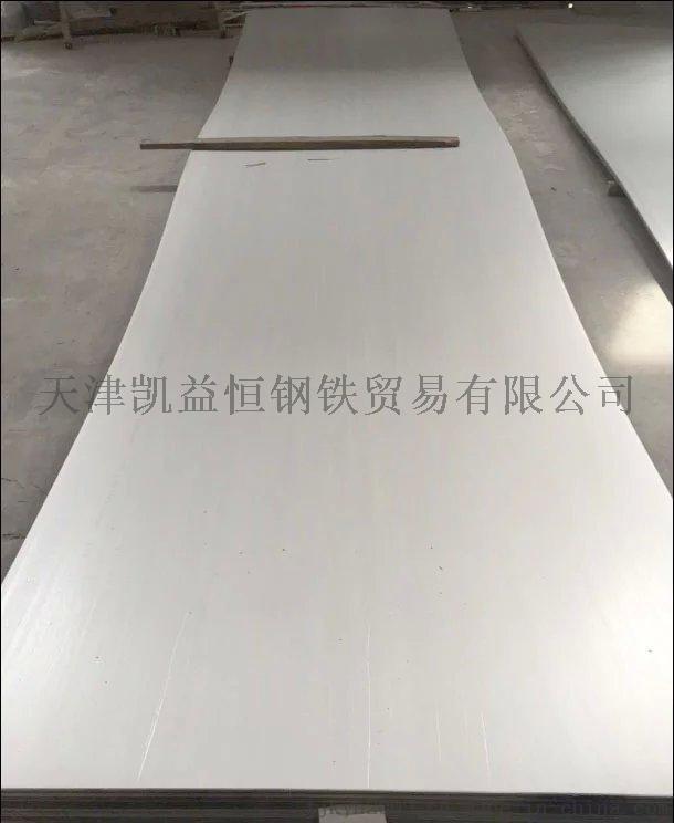 電廠用耐高溫314不鏽鋼板天津現貨銷售13516131088