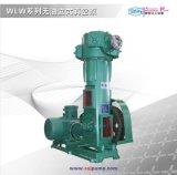 WLW系列立式無油真空泵