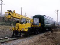 铁路公路两用车(TGC-2型)
