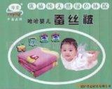 嬰兒哈哈蠶絲被 (AL1-001)