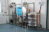 飲用純淨水成套設備