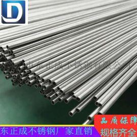 深圳 304光亮厚壁不锈钢小管 无缝精密毛细管