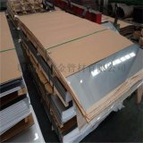 12Cr17Mn6Ni5N不鏽鋼板 不鏽鋼冷軋板