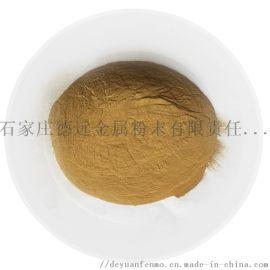 663青铜粉,黄铜粉,铜锡合金粉