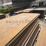 定做莱钢耐磨NM450钢板 材质保证